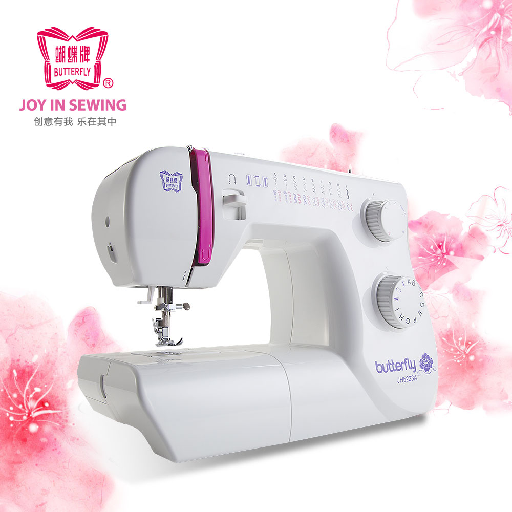 Butterfly Sewing Machine JH5223A