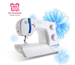 Butterfly Sewing Machine JH5205