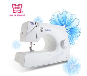 Butterfly Sewing Machine JHK55